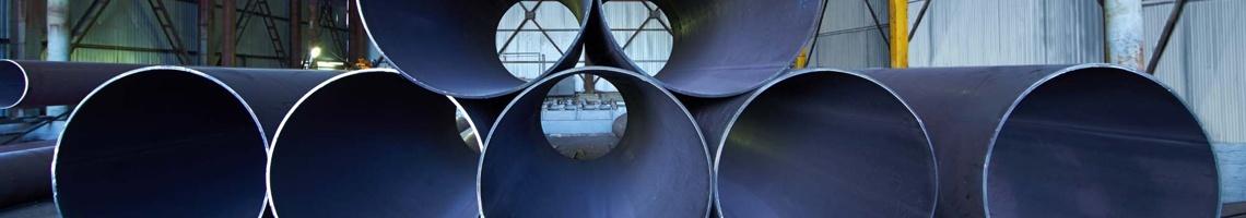 Магистральные трубы